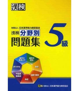 Kanken 5 Bunyabetsu Mondaishu (Esercizi Specifici per il Kanken Livello 5)