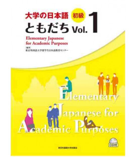 Elementary Japanese for Academic Purposes Vol. 1 (CD incluso)