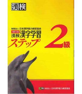 Preparazione Esame Kanken Livello 2B