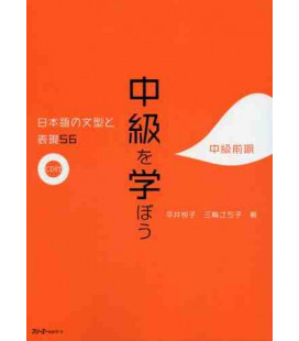 Chukyu o Manabo - Nihongo no Bunkei to Hyogen 56 - Sentence Patterns and Expressions (CD incluso)