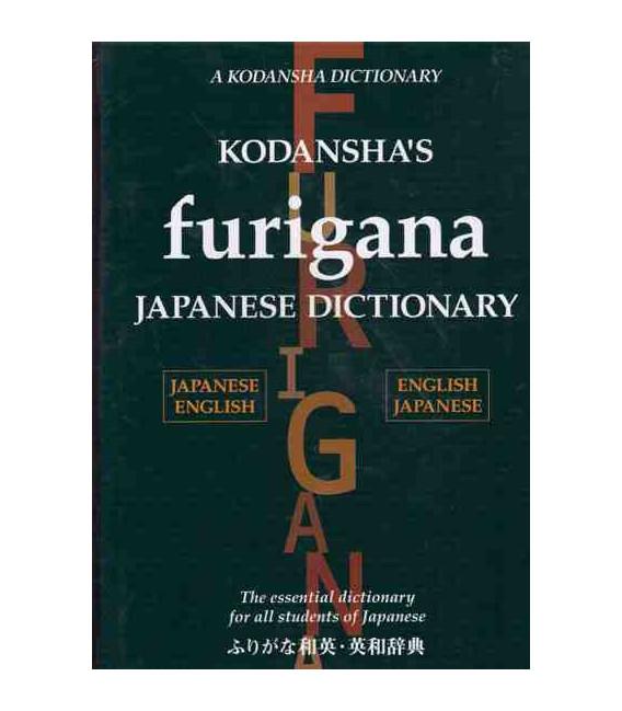 Kodansha's Furigana Dictionary