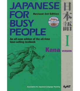 Japanese for Busy People 1. Kana Version (Revised 3rd. Edition) - CD incluso