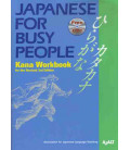 Japanese for Busy People 1. Kana Workbook (Revised 3rd. Edition) - CD incluso