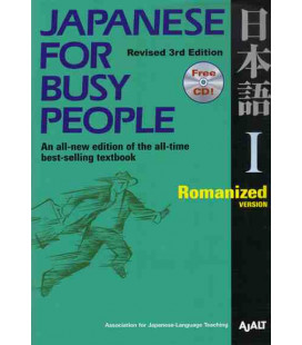 Japanese for Busy People 1. Romanized Version (Revised 3rd. Edition) - CD incluso