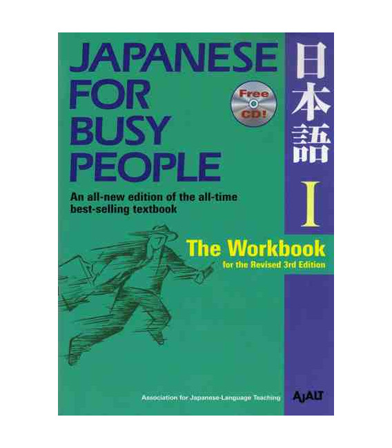 Japanese for Busy People 1. The Workbook (Revised 3rd. Edition)- Incluye CD