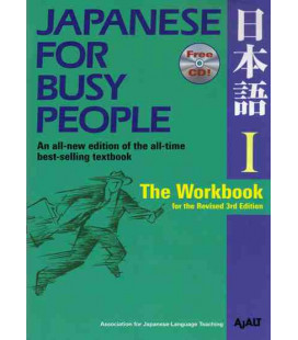 Japanese for Busy People 1. The Workbook (Revised 3rd. Edition) - CD incluso