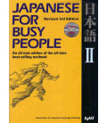 Japanese for Busy People 2. Kana Version (Revised 3rd. Edition) - CD incluso