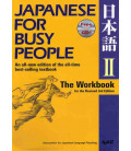 Japanese for Busy People 2. The Workbook (Revised 3rd. Edition) - CD incluso
