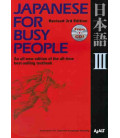 Japanese for Busy People 3. Kana Version (Revised 3rd. Edition) - CD incluso