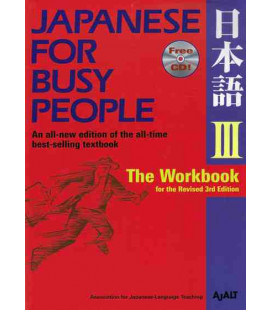 Japanese for Busy People 3. The Workbook (Revised 3rd. Edition) - CD incluso