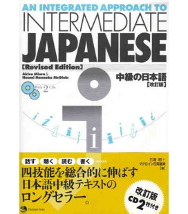 An Integrated Approach to Intermediate Japanese (Edizione Aggiornata) - 2 CD inclusi