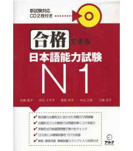 Gokaku Dekiru (Preparazione JLPT N1) - CD incluso