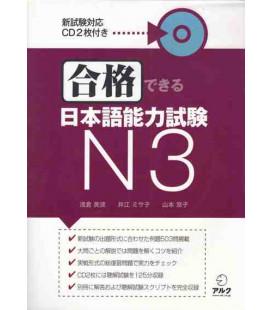 Gokaku Dekiru (Preparazione JLPT N3) - CD incluso