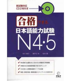 Gokaku Dekiru (Preparazione JLPT N4 & N5) - CD incluso