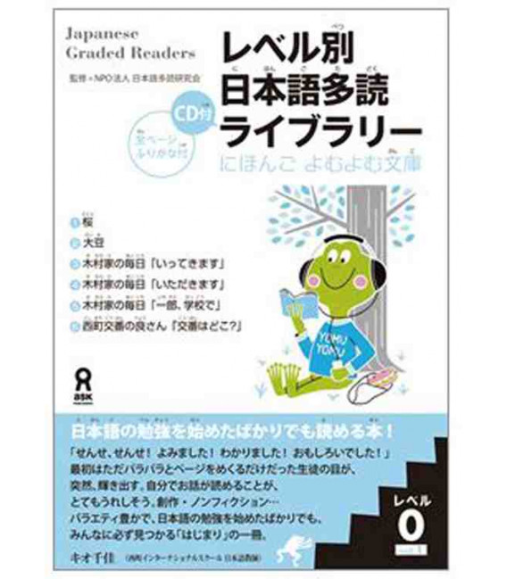 Japanese Graded Readers, Level 0- Volume 1 (Incluye CD)