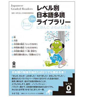 Japanese Graded Readers, Level 0 - Volume 1 (CD incluso)