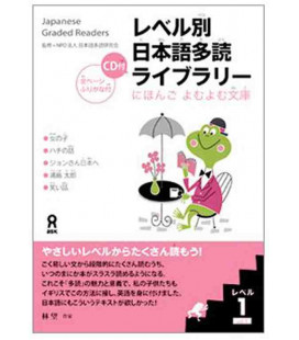 Japanese Graded Readers, Level 1 - Volume 1 (CD incluso)