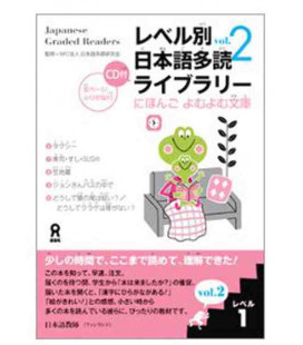 Japanese Graded Readers, Level 1- Volume 2 (CD incluso)