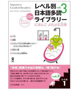 Japanese Graded Readers, Level 1 - Volume 3 (CD incluso)