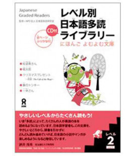 Japanese Graded Readers, Level 2 - Volume 1 (CD incluso)