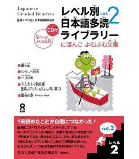 Japanese Graded Readers, Level 2 - Volume 2 (CD incluso)