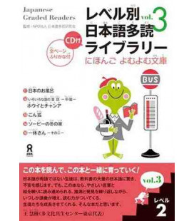 Japanese Graded Readers, Level 2 - Volume 3 (CD incluso)