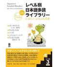 Japanese Graded Readers, Level 3 - Volume 1 (CD incluso)