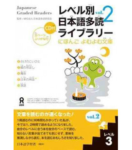Japanese Graded Readers, Level 3 - Volume 2 (CD incluso)