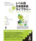 Japanese Graded Readers, Level 4 - Volume 1 (CD incluso)