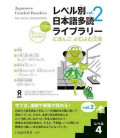 Japanese Graded Readers, Level 4 - Volume 2 (CD incluso)