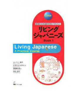Living Japanese (Book 1) - A Practical Course (CD incluso)