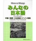 Minna no Nihongo - Livello Intermedio 1 (Traduzione e note grammaticali in spagnolo)