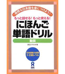 Nihongo Tango Drills (Verbi)