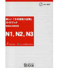 Atarashii Nihongo Noryoku Shiken Guidebook N1, N2, N3 (CD incluso)