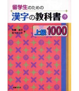 Ryuugakusei No Tamae No Kanji No Kyoukasho 1000 (Nivel avanzado)