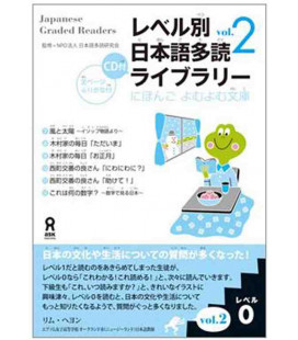 Japanese Graded Readers, Level 0 - Libro 2 (CD incluso)