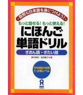 Nihongo Tango Drills, Giongo & Gitaigo (Onomatopee e Citazioni)