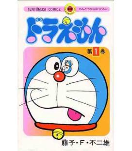 Doraemon (Vol. 1)