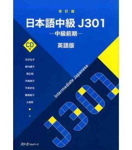 Intermediate Japanese J301- Revised Edition 2016- CD audio incluso