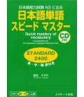 Quick Mastery of Vocabulary- In preparation for the JLPT N3 - 2 CD audio inclusi