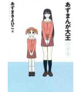 Azumanga Daioh (Vol. 2)