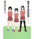 Azumanga Daioh (Vol. 3)