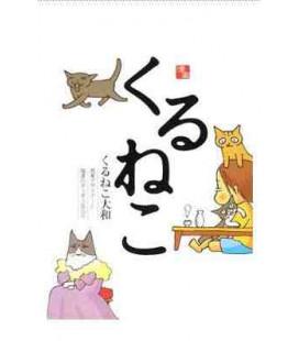 Kuruneko (Vol. 1)