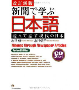 Nihongo Through Newspapers Articles - Edizione Aggiornata (2 CD Inclusi)
