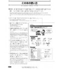 Nihongo So-Matome (Vocabulary N3)